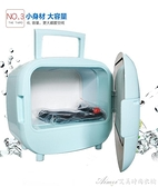 4L車載小冰箱美顏迷你小型家用學生宿舍靜音節能 艾美時尚衣櫥 YYS