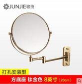旋轉伸縮鏡子雙面放大美容鏡壁掛打孔