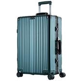 拉桿箱行李箱鋁框旅行箱萬向輪女男學生密碼箱20寸24箱子28 完美計畫