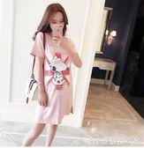 孕婦夏裝上衣純棉短袖t恤韓版新款中長款寬鬆孕婦洋裝潮媽 糖糖日系森女屋