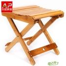 折疊椅子 折疊凳子便攜式戶外馬扎釣魚椅小凳子創意小板凳方凳家用 【快速出貨】