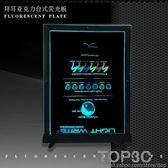 led熒光板廣告板40 60亞克力發光板臺式寫字板黑板廣告牌「Top3c」