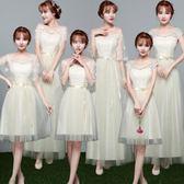 新款韓版姐妹團伴娘服長款灰色顯瘦一字肩連身裙短【618好康又一發】