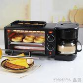 吐司機 電烤面包機多功能吐司機神器三合一早餐機家用全自動多士爐箱 220v igo 晶彩生活
