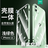 蘋果12手機殼透明全包鏡頭iphone12軟殼防摔氣囊12promax直邊12pro攝像頭保護套 創意新品