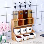 陶瓷調味罐套裝家用組合裝帶抽屜三層油鹽醬醋瓶調味料收納置物架       時尚教主