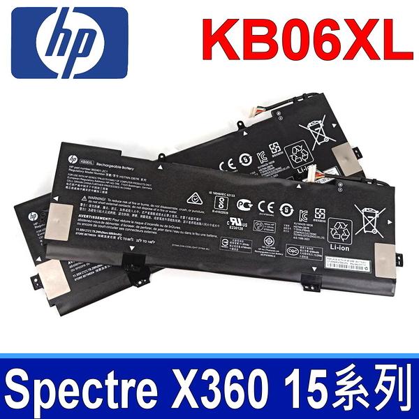 HP KB06XL 6芯 . 電池 HSTNN-DB7R HSTNN-DB8I TPN-Q179 Spectre X360 15 Spectre X360 15 15-BL 15T 15T-BL 系列