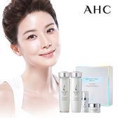 韓國 AHC 珍珠透亮保養組合 四件組 化妝水 乳液 面霜 乳霜 精華液  A.H.C.