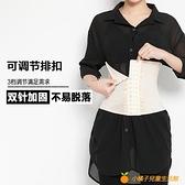 束腰帶女塑腰束腹束縛瘦身收腹塑身衣產后燃脂綁帶神器腰封小肚子【小橘子】