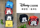 DISNEY 迪士尼 便當袋 餐袋 兒童餐袋 萬用包 手提袋 購物袋 米奇米妮 小熊維尼 史迪奇