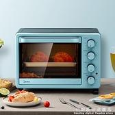 220V烤箱家用烘焙小型電烤箱迷你全自動多功能烘焙蛋糕大容量 科炫數位