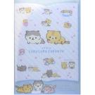 San-X A4 8層收納檔案夾 文件夾  麵包貓 幼貓時期 奶瓶 灰_XS74766