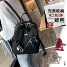 ※現貨 多拉鏈尼龍後背包 充電耳機孔大容量雙肩包 防潑水萬用旅行背包-3色【F9018】