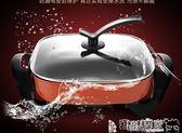 火鍋烤肉兩用鍋 多功能家用涮烤兩用分體電熱鍋電火鍋一體鍋燒烤不粘電煎鍋 220V JD【全館免運】