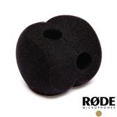 【RODE】WS4 麥克風防風罩 / NT4 適用