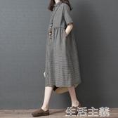 大碼洋裝 夏季新款正韓寬鬆大碼女裝時尚棉麻短袖洋裝顯瘦格子襯衫裙 生活主義