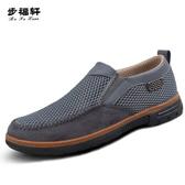 爸爸鞋 老北京布鞋男涼鞋夏季40中老年人老人透氣休閒爸爸鞋50歲中年男鞋  艾維朵