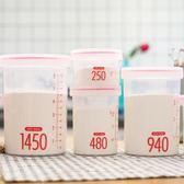 日本Asvel寶寶奶粉罐密封罐奶粉盒米粉儲存便攜防潮茶葉罐嬰兒瓶梗豆物語