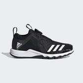 Adidas Rapidaflex Boa Summer.rdy K [FW6142] 中童鞋 運動 休閒 愛迪達 黑
