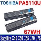 TOSHIBA PA5110U . 電池 C75D C75D-A C75D-B S70T S70D-B S70DT-A S70DT-B S75DT-B S75D-B S70DT S75D S70DT S70-A