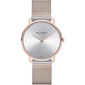 【台南 時代鐘錶 PAUL HEWITT】德國工藝 簡約風格腕錶 PH-M-R-SS-44S