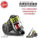 【美國HOOVER】Air Mini 除...