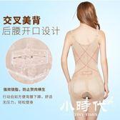 塑身馬甲 腰夾/束腰 薄款收腹連體產后束縛束身內衣女
