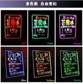 LED寫字板 led電子熒光板懸掛式銀夜光黑板40 60熒小屏廣告牌發光手寫版寫字【免運直出】