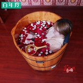 洗澡木桶 圓形實木泡澡浴缸家用木桶沐浴桶成人大人兒童迷你小洗澡盆T