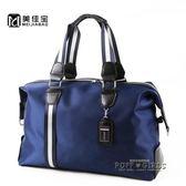 大容量旅行包男單肩手提包登記包出差短途旅行袋商務包防水行李包