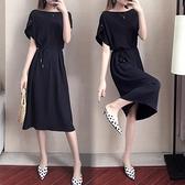 酒紅色洋裝 收腰顯瘦氣質法式連身裙女裝夏季超仙森系雪紡夏天裙子-Ballet朵朵