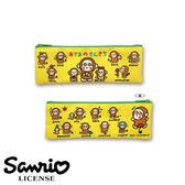 【日本正版】淘氣猴 長型筆袋 鉛筆盒 筆袋 防潑水 日本製 三麗鷗 人物系列 - 553431