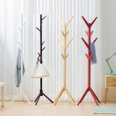 實木衣帽架簡約現代掛衣架落地簡易衣服架子臥室整理架客廳收納架