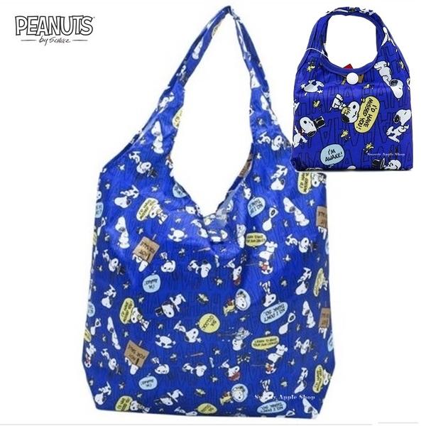 日本限定 SNOPPY 史努比 多WAY 滿版繪圖 英字 太空人 藍色 摺疊收納式 購物袋 / 環保袋
