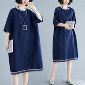 直條壓紋下襬流蘇造型洋裝-大尺碼 獨具衣格