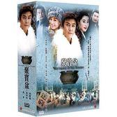 港劇 - 聚寶盆DVD (全37集/5片) 張衛健/張庭/范冰冰