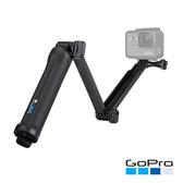 【EC數位】GoPro (59) 三合一多功能固定支架 三腳架 旋轉臂 攝影機手柄 POV AFAEM-001
