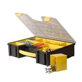 STANLEY 8格專業收納盒1-92-749