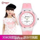 名瑞兒童手錶女孩韓版簡約石英錶中小學生考試手錶防水男孩電子錶 皇者榮耀