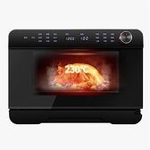 蒸汽烤箱家用臺式蒸烤炸110V小家電外貿電蒸烤箱YDL