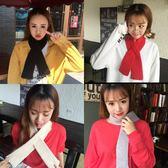 圍巾 ins純色針織毛線小韓國保暖百搭字母休閒圍脖