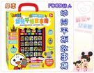 麗嬰兒童玩具館~風車圖書-FOOD超人 幼兒平板故事機(套):故事機+20冊小書