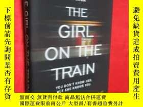 二手書博民逛書店The罕見Girl on the Train (小16開,硬精裝