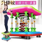 扭腰瘦身運動扭扭樂女健身器材跳舞機