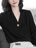 免打孔吸鐵石防走光領口小胸針女可愛日系別針扣簡約胸花百搭配飾