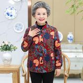 中老年女裝短款夾克外套婦女服裝上衣奶奶裝大碼中年媽媽裝秋裝 森雅誠品