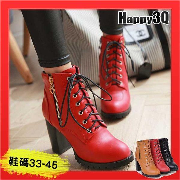 英倫風時尚仿真皮側拉鍊綁帶中跟粗跟圓頭大尺碼小尺碼短靴-紅/黃/黑33-45【AAA1170】預購