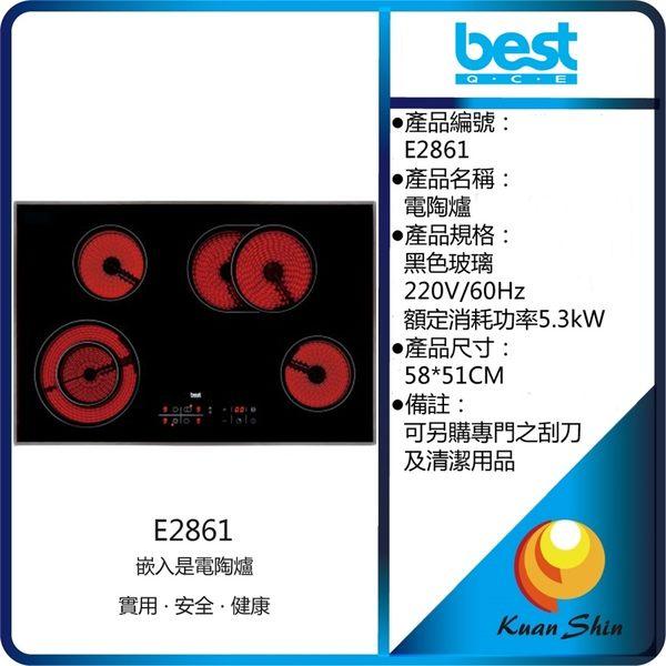 best貝斯特 嵌入式電陶爐  E2861