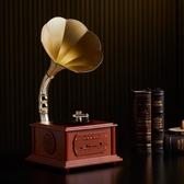 歐式復古手機藍牙低音炮仿古留聲機音箱家用古典電腦迷你小音響 蜜拉貝爾