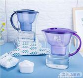 神之水滴 廚房家用自來水凈水器活性炭軟化樹脂濾芯2.5L過濾水壺 『夢娜麗莎精品館』